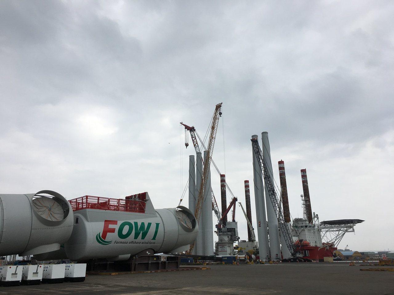 西門子歌美颯位在台中港預組裝碼頭,為海洋風電組裝風機之作業情況。遠方直立的是塔架...