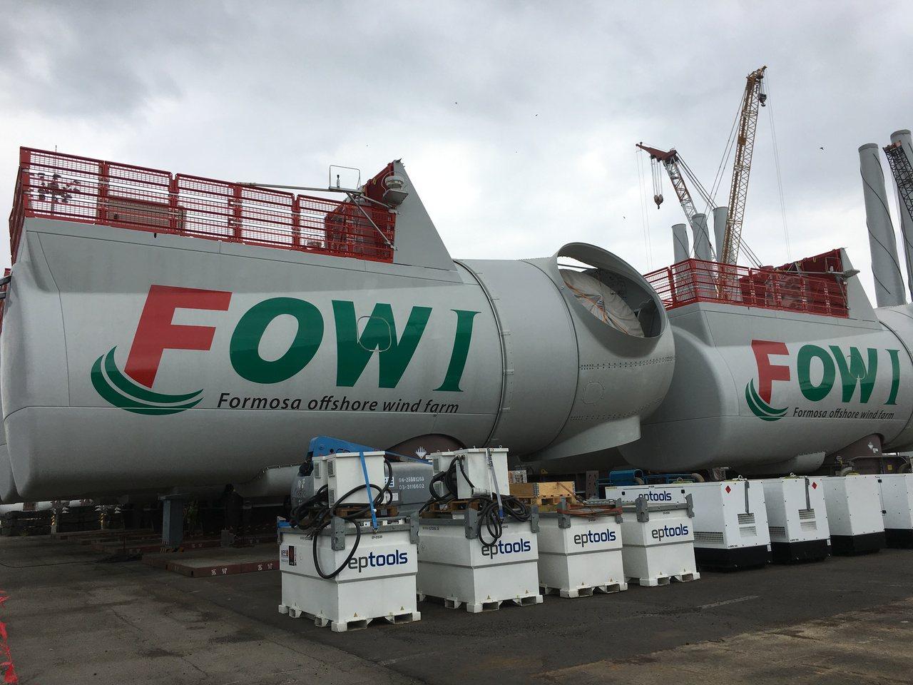 西門子歌美颯風機機艙,現由德國進口。將來將在台中港組裝。機艙組裝大致分三段,前段...