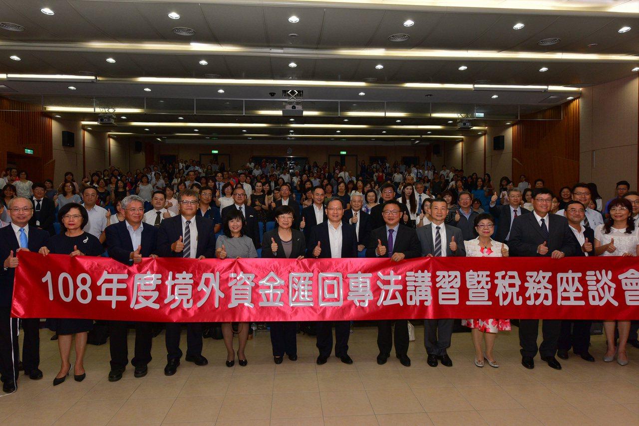 中區國稅局辦座談會,企業及銀行、會計師、記帳士..等熱烈參與,全場330個座位座...