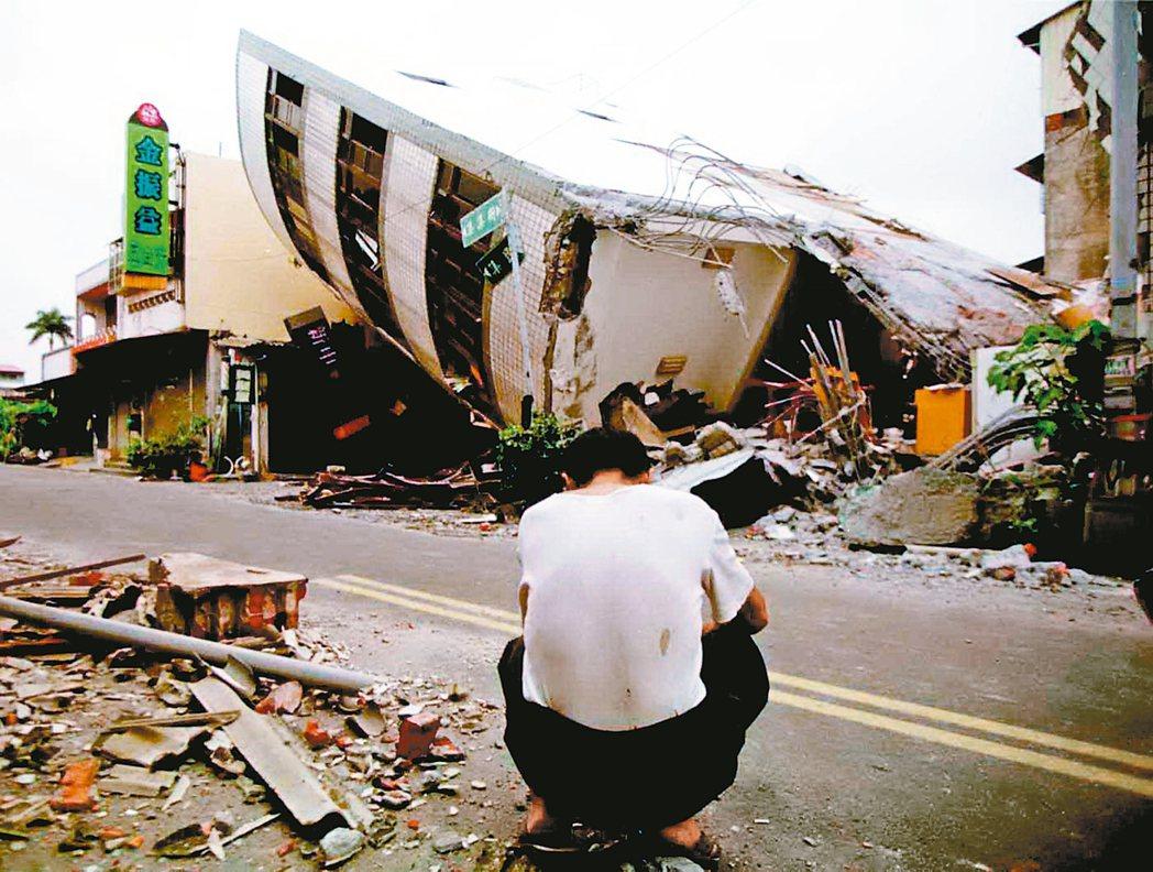 921大震讓全民警覺到老屋結構安全的問題。 圖/聯合報系資料照片