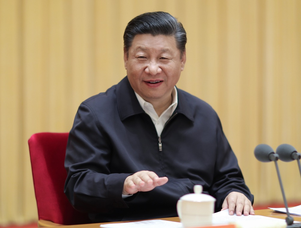 2018年中共總書記習近平發表講話指出,當前中國處於近代以來最好的發展時期,世界...