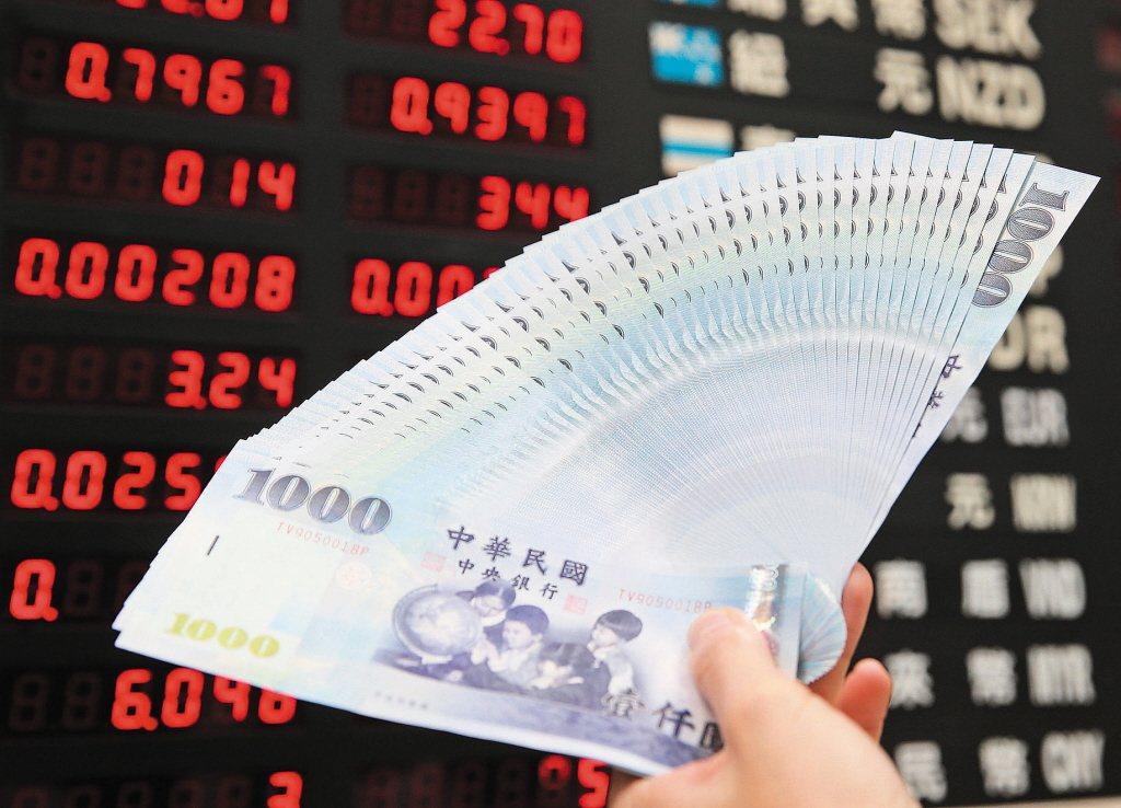 九月以來外資源源不絕匯入,促使新台幣匯率連八日升值。 圖/聯合報系資料照片