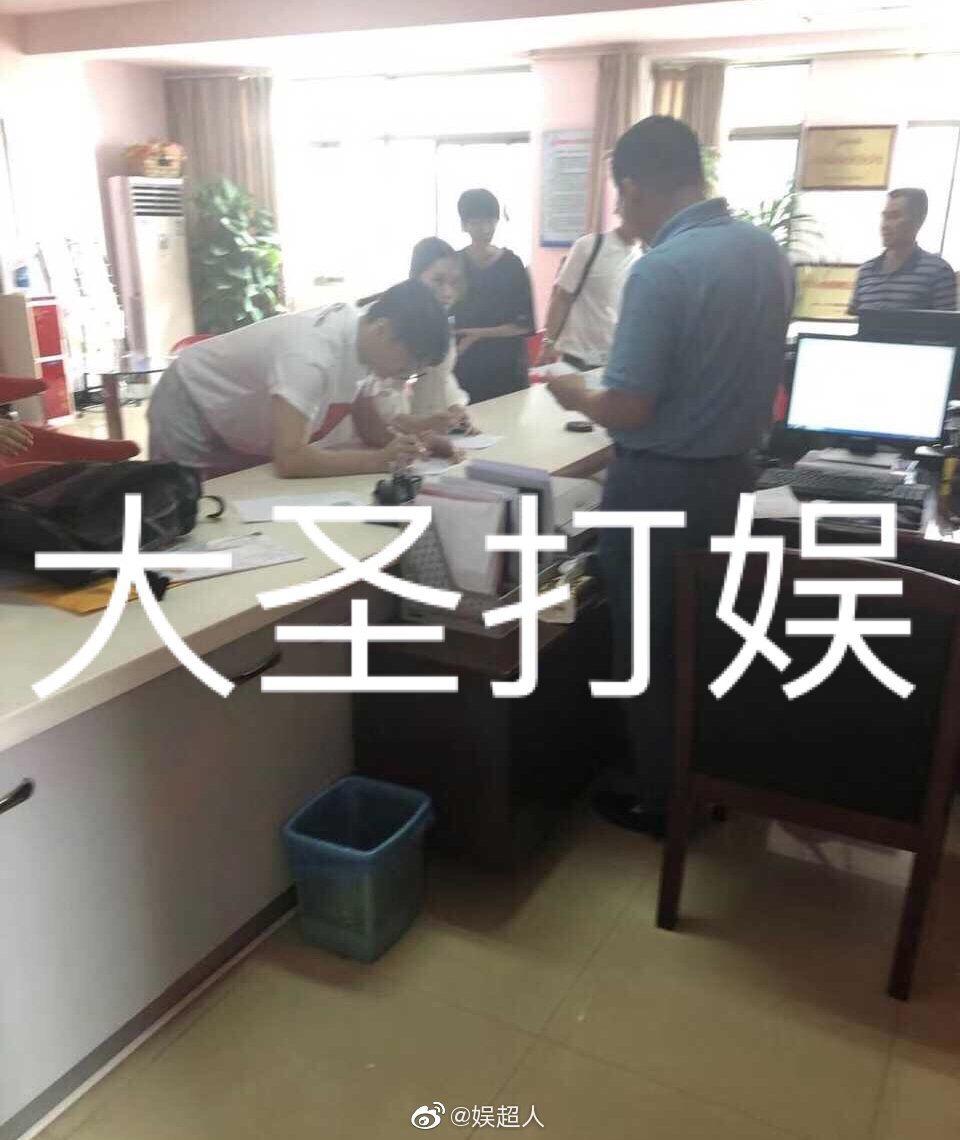 網友爆料楊丞琳與李榮浩被爆在安徽合肥領證結婚的照片。 圖/擷自微博