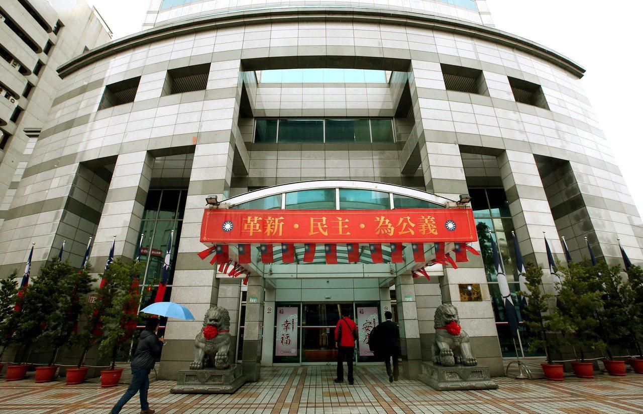 國民黨繼客家委員會、勞工工作、宗教事務委員會成立之後,明天將成立「中國國民黨醫療...