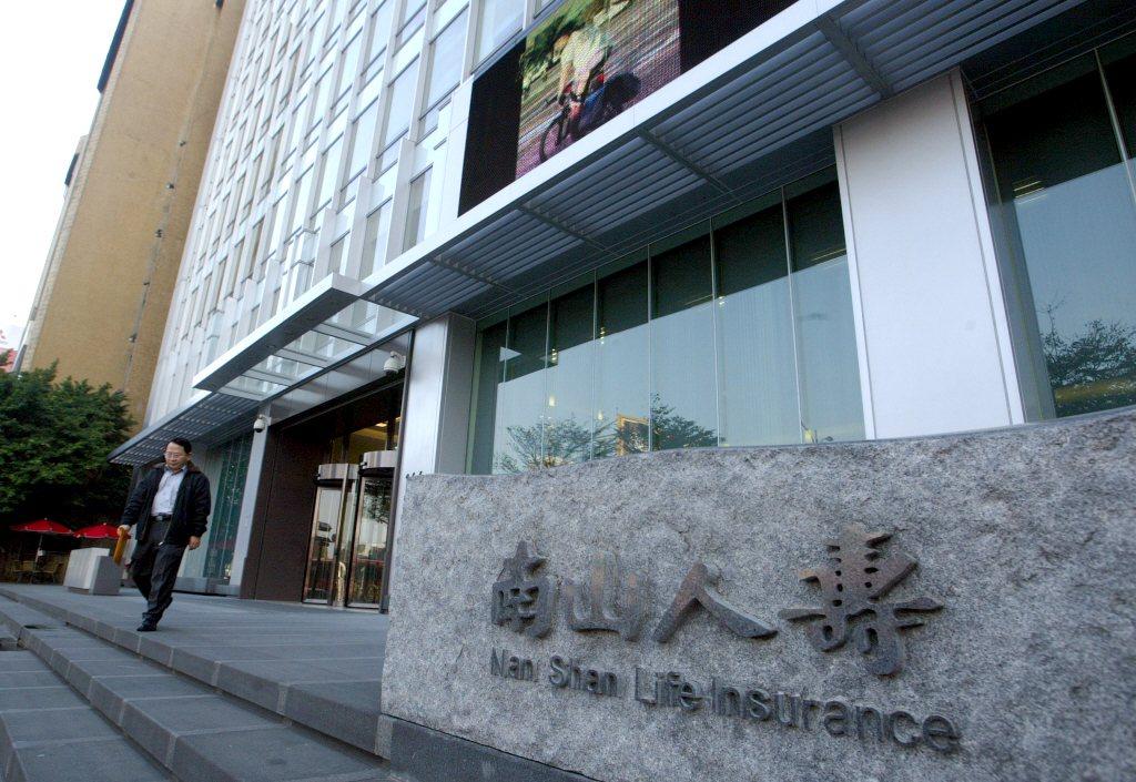 南山人壽民生大樓。 聯合報系資料照片/記者盧振昇攝影