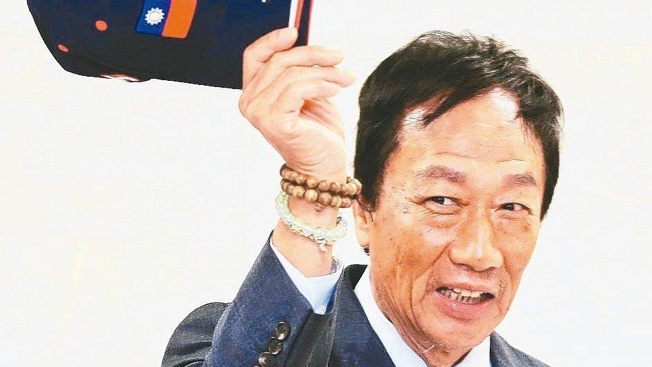 郭台銘宣布不登記選總統連署,今兩岸三地鴻家軍股價出現失望性賣壓。 本報資料照片