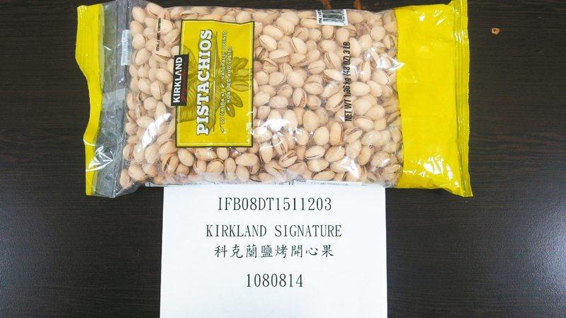 好市多賣場輸入、產自美國的科克蘭的鹽烤開心果,遭檢出不符國內規定農藥,已遭退運或銷毀。 圖/衛福部食藥署提供