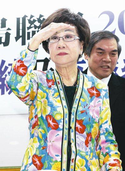 前副總統呂秀蓮今天決定接受喜樂島聯盟及其他政黨推薦,參選總統。 記者曾原信/攝影