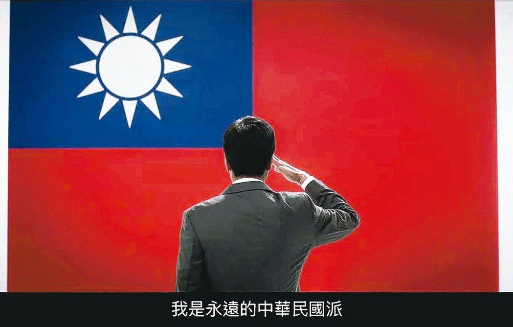 鴻海創辦人郭台銘上午發表「郭台銘永遠與中華民國同在」影片,表示自己是永遠的中華民...