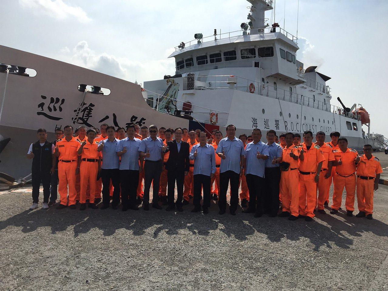 海洋委員會海巡署艦隊分署「巡護八號」17日從高雄啟航,將前往中西太平洋展開為期6...