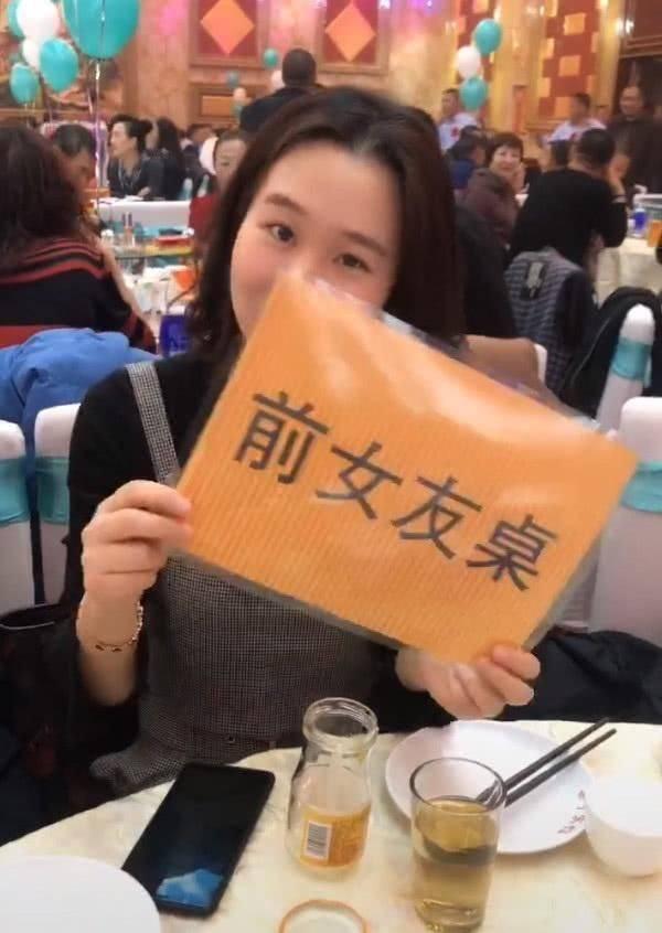 手持「前女友桌」字卡拍獨照。 圖擷自微博