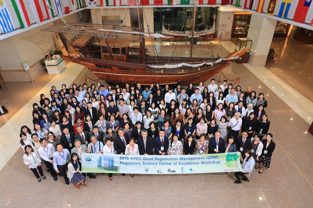 參與學員來自汶萊、智利、香港、印尼、韓國、馬來西亞、巴布亞新幾內亞、秘魯、菲律賓...