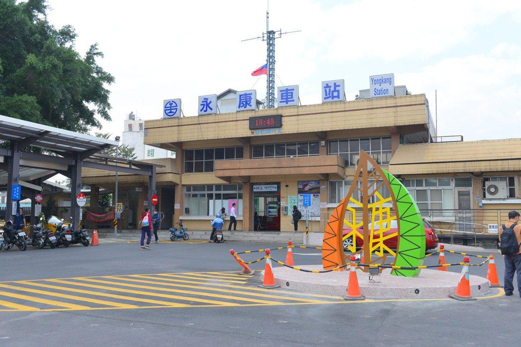 永康火車站。圖片提供/郡豐建設