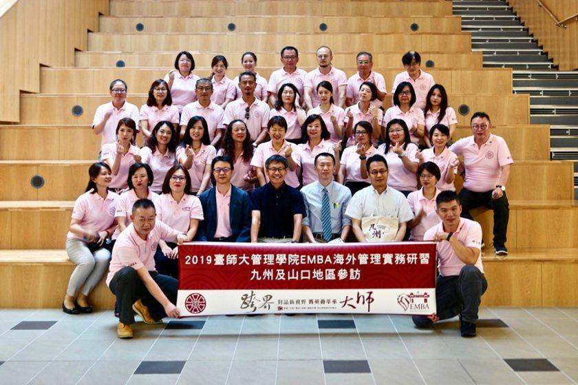 臺師大EMBA交流團由九州大學教授進行移地教學。 校方/提供