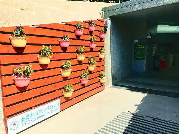 中油在秋紅谷公廁入口處設置綠化植生牆,豐富公廁視覺景觀。