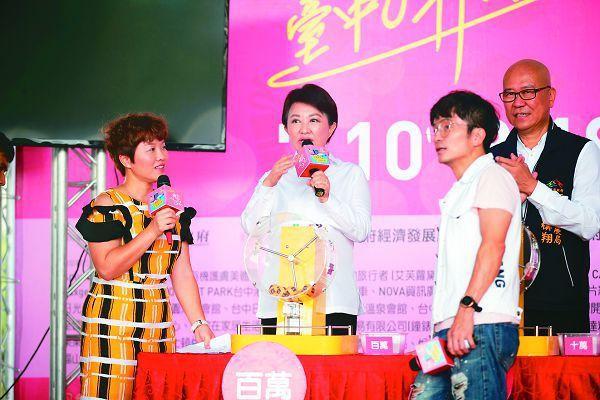 台中市長盧秀燕( 左二)18日在律師見證下,抽出台中購物節的最大獎千萬豪宅,同時call out連絡上得主。