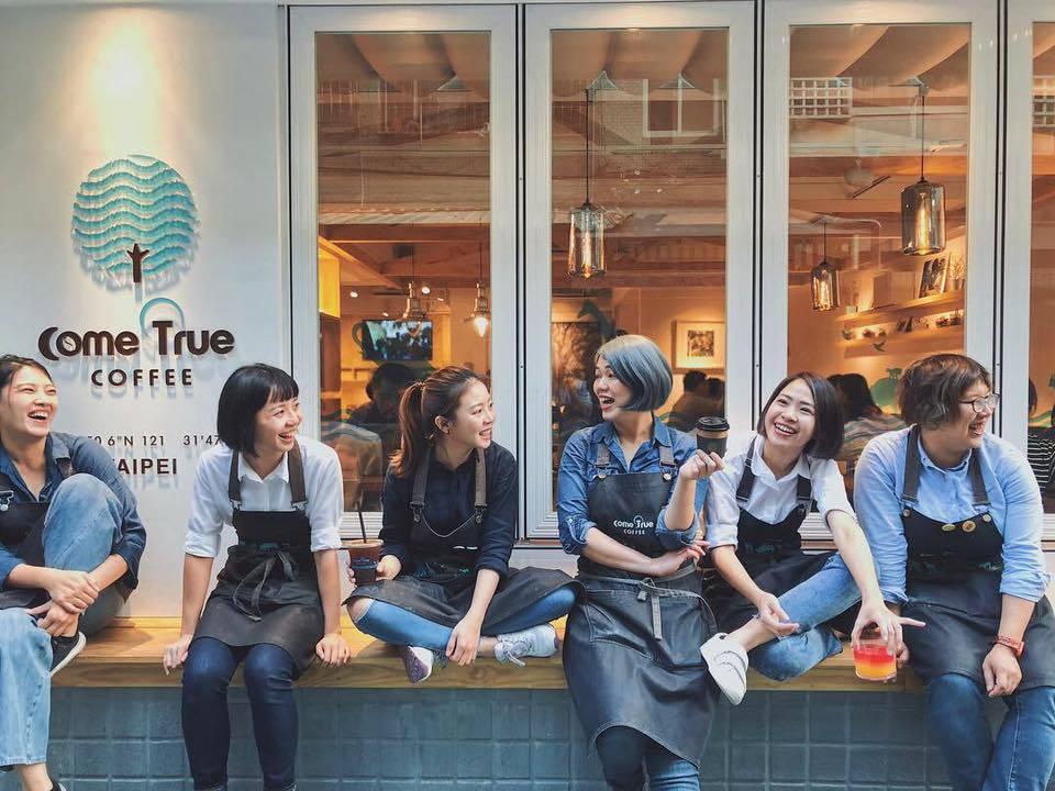 Photo Credit: 成真咖啡粉絲專頁