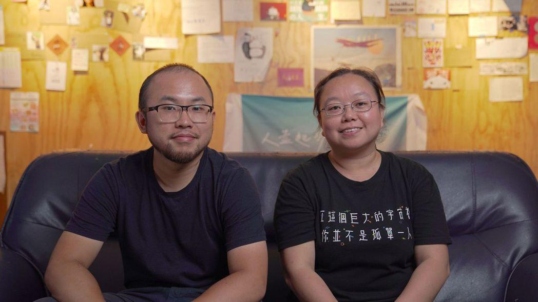 人生百味共同創辦人巫彥德(左)與芒草心秘書長李盈姿(右)。來源:社企流