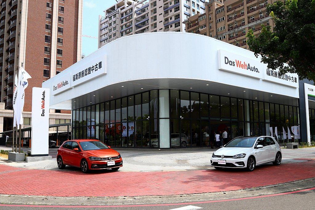 台灣福斯汽車導入原廠最新Das WeltAuto. 3.0規格服務,提供台灣消費...