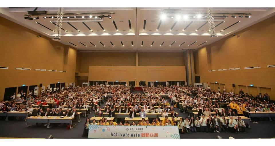 2019 年亞太社企高峰會與會者合影。來源:亞太社企高峰會