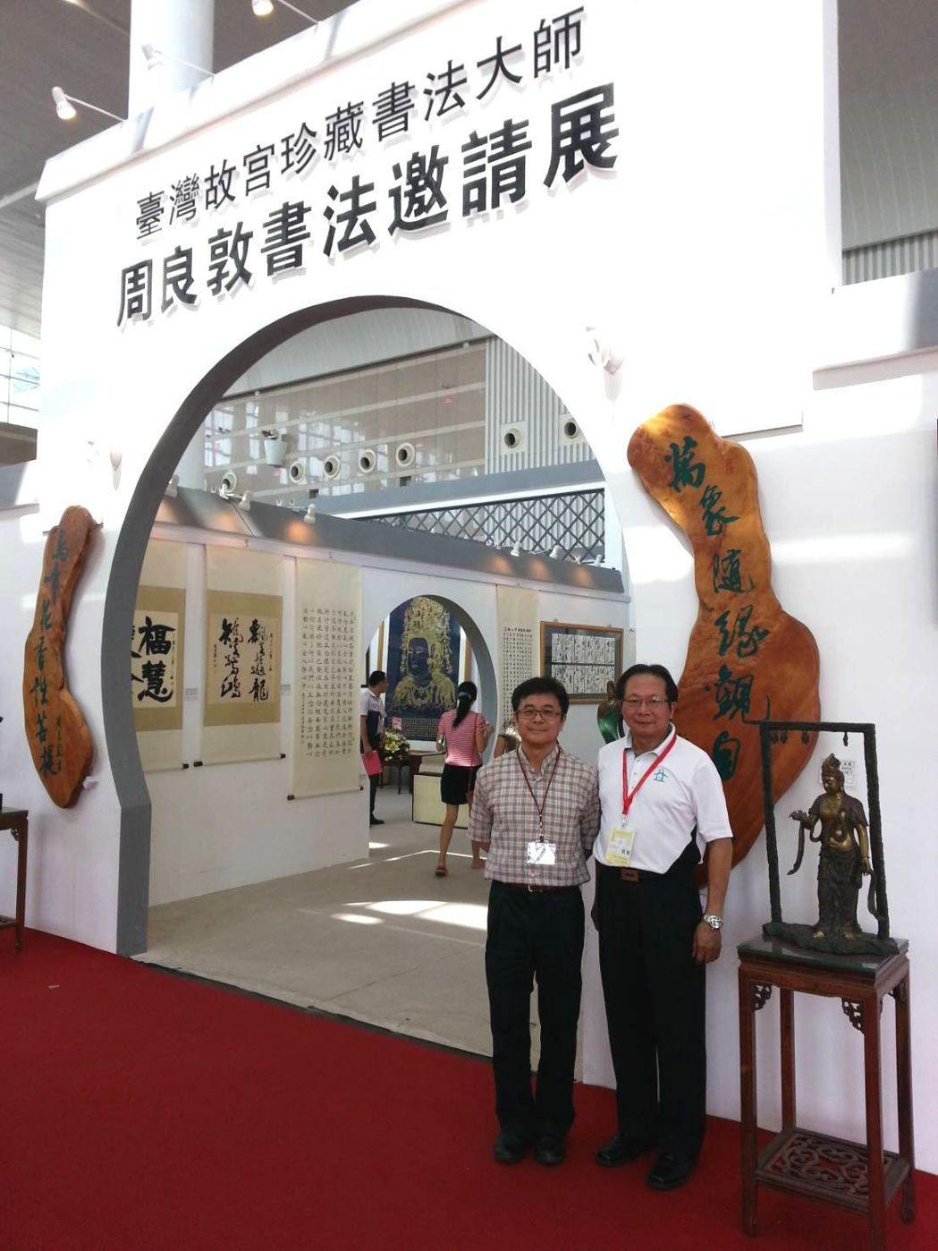 2013廈門國際會展中心邀請展。  奎鼎藝術經紀/提供