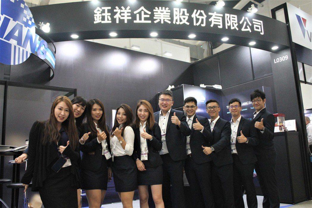 鈺祥企業團隊發表AMC4.0,助半導體業年省3,000萬。 李憶伶/攝影。