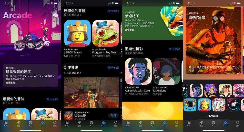Apple Arcade服務頁面會透過詳細內容介紹收錄遊戲