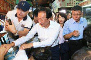 郭台銘不選總統 老友:鴻海內部鬆一口氣