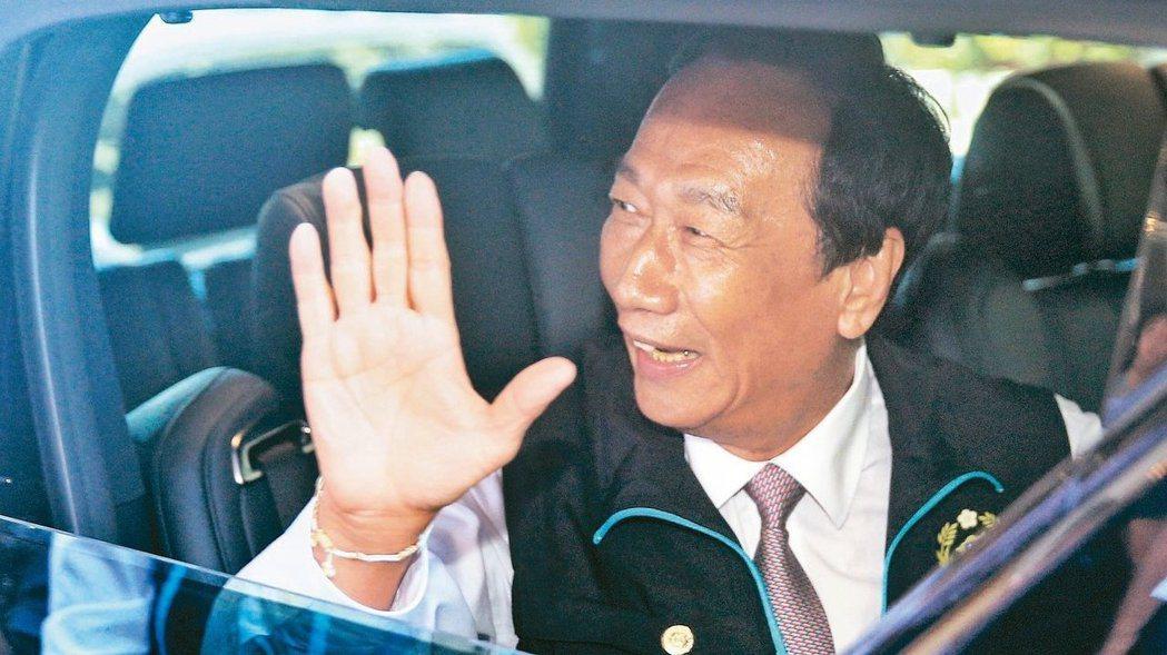 鴻海集團創辦人郭台銘昨晚宣布不參與2020連署競選總統。  報系資料照