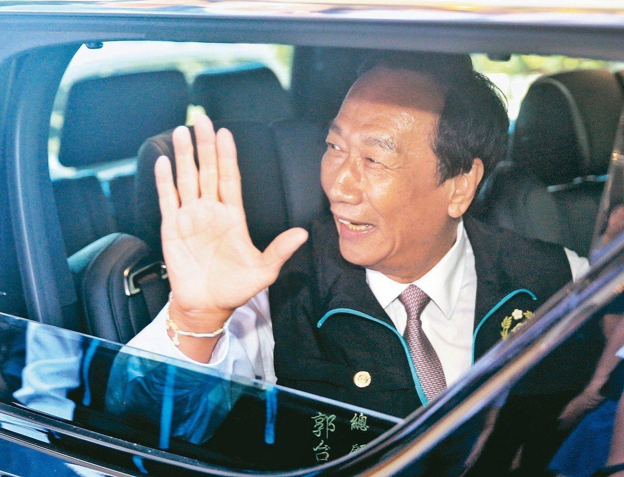 鴻海集團創辦人郭台銘昨晚宣布不參與2020連署競選總統。 本報資料照