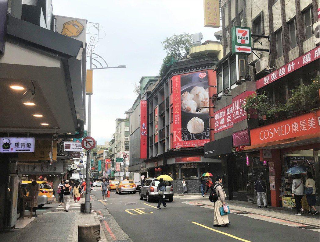 永康街 記者游智文/攝影