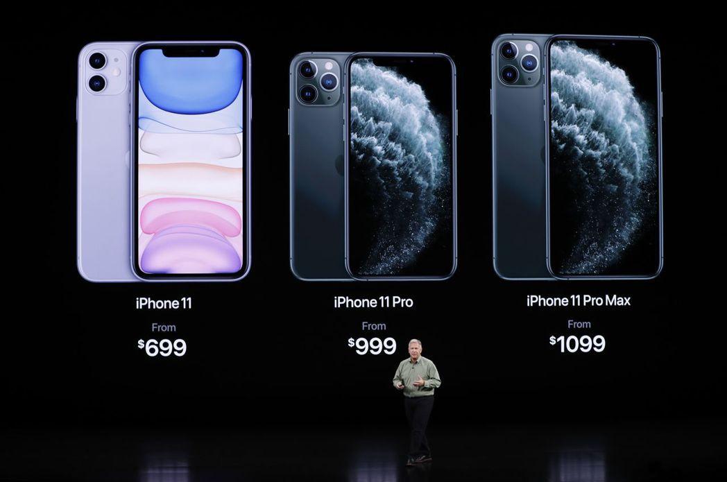 上周末的預購數據表明,iPhone 11的需求「有好的開始」。路透