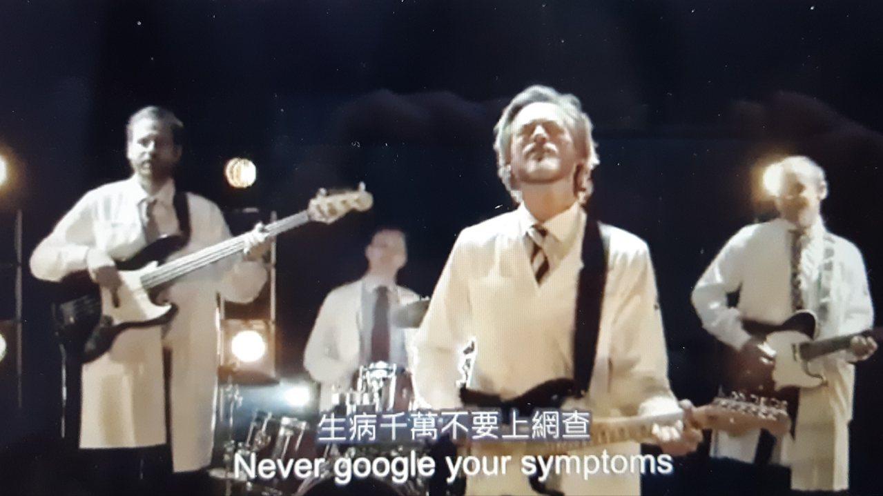 北歐醫師兼歌手Henrik Daniel Widegren的創作歌曲「生病不要上...