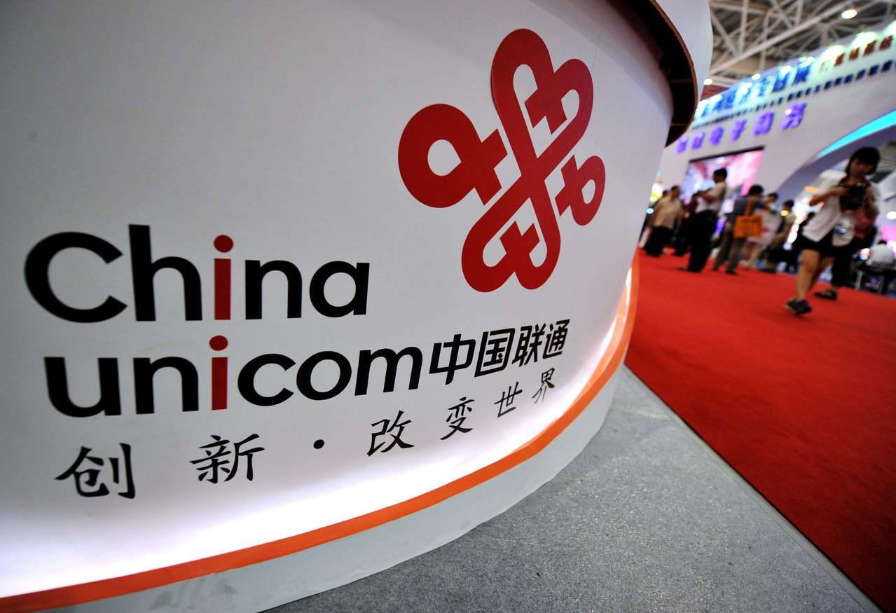 美國參議員要求聯邦通訊委員會檢討中國電信與中國聯通的營業執照。 中新社