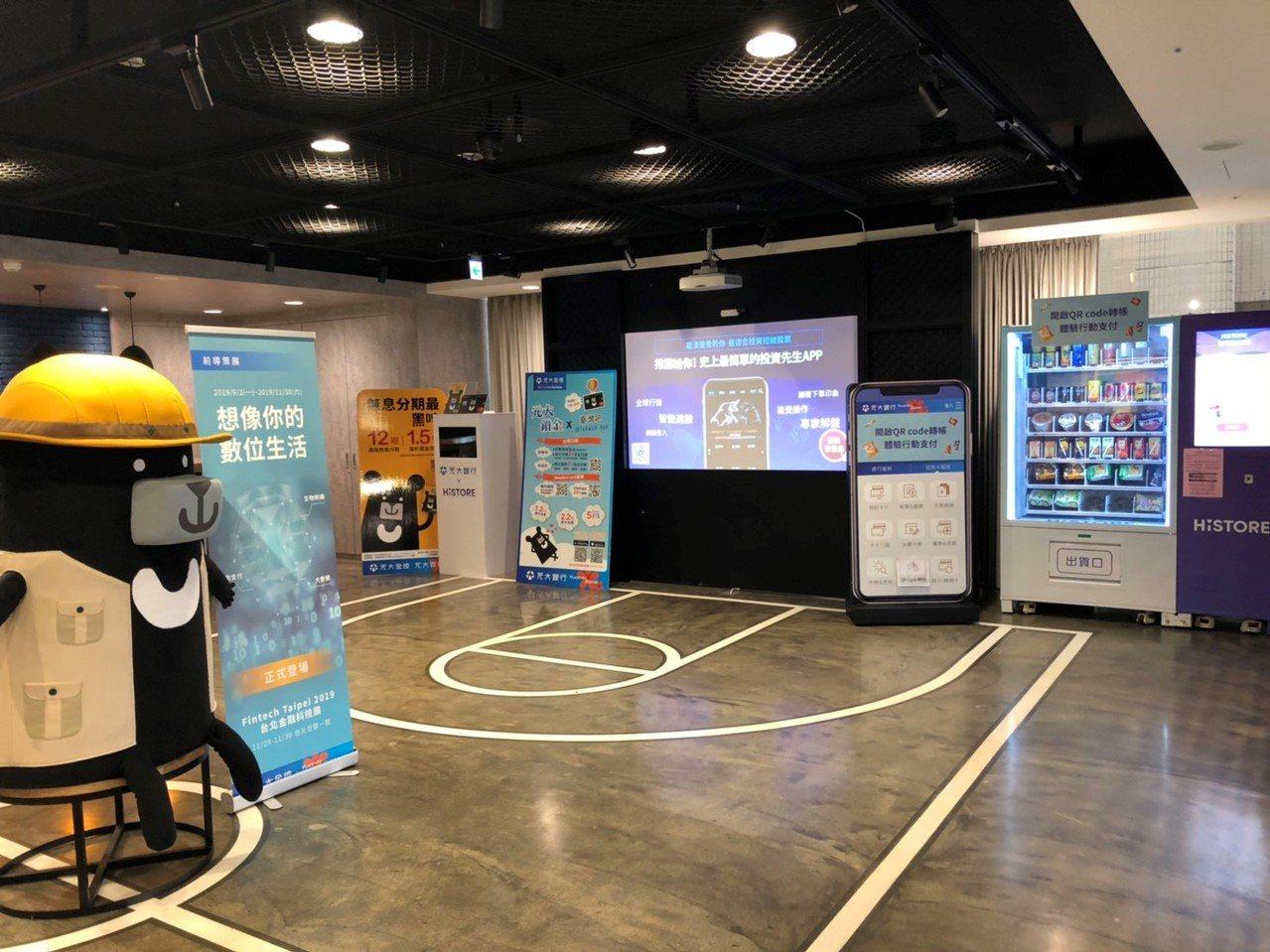 「想像你的數位生活」於元大銀行華山分行金融文創空間展出中。圖/元大銀行提供