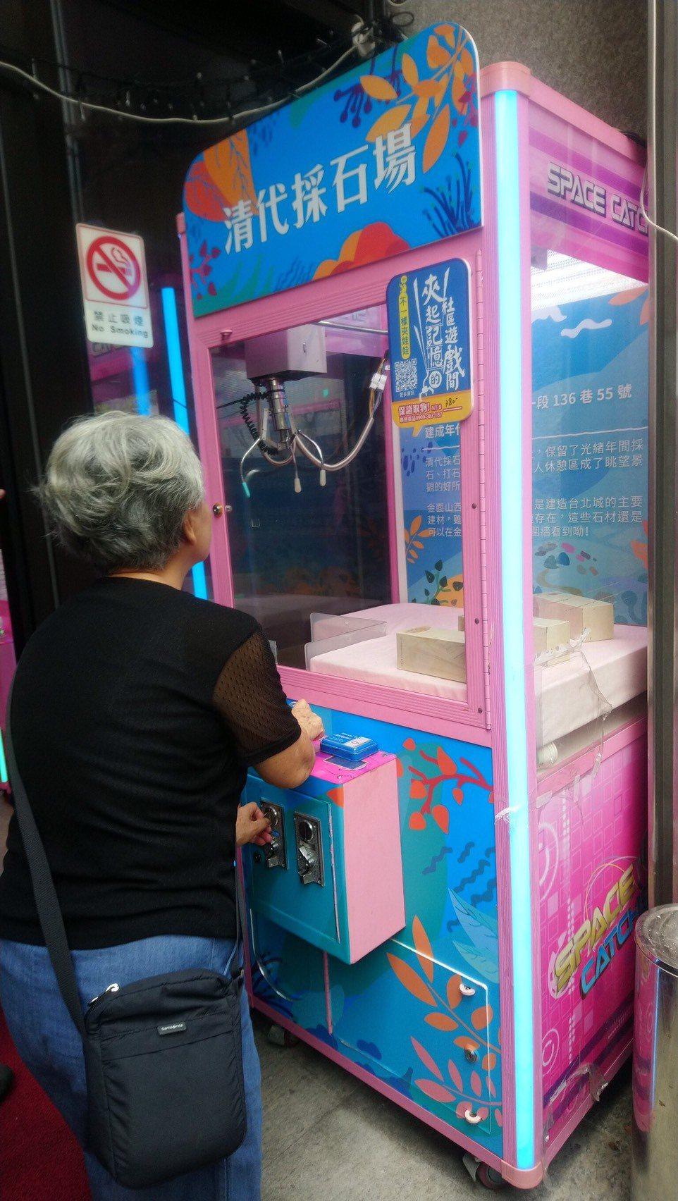 消基會今舉辦首發社區活動,以台北市內湖區康寧國小附近為首發,與6個夾娃娃機店合作...