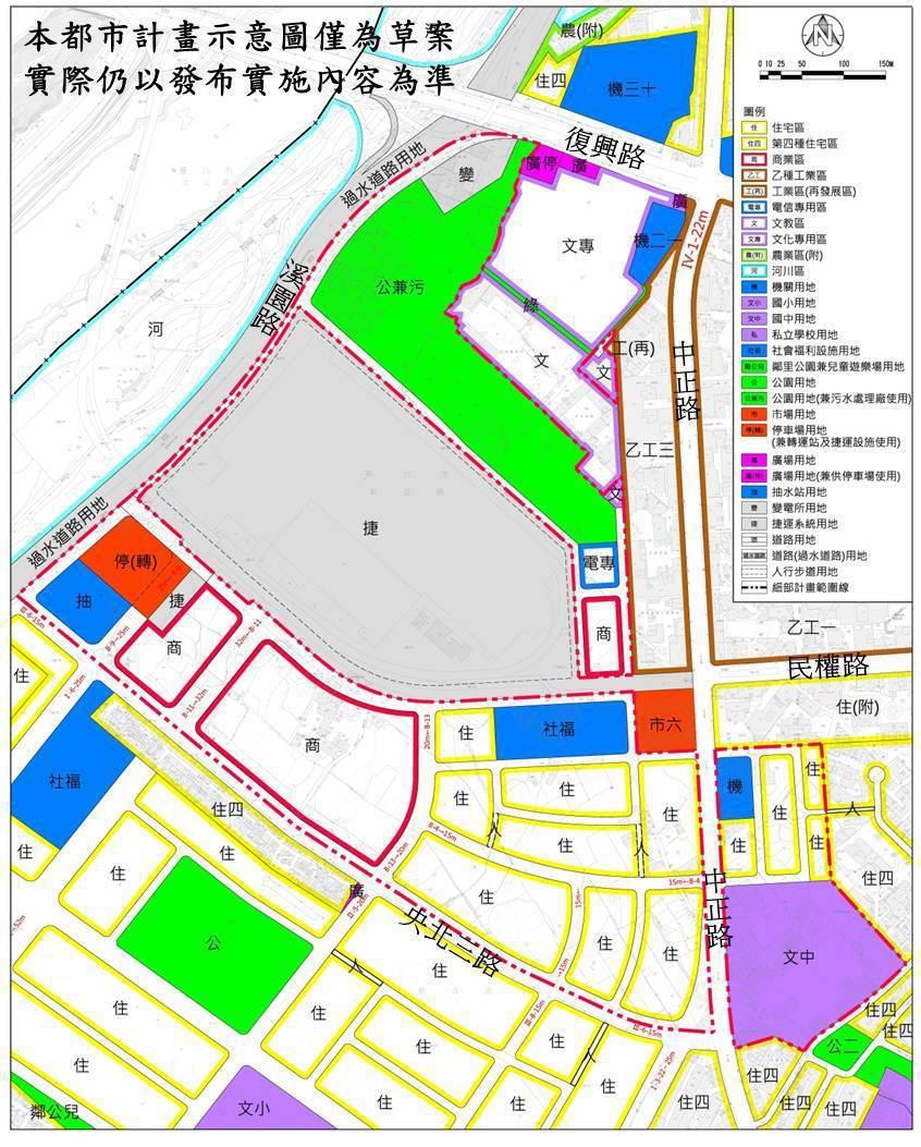 B單元細部計畫示意圖。圖/新北市政府提供