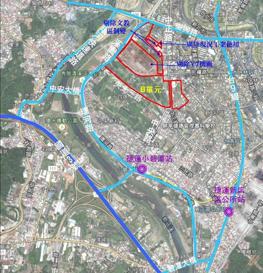 B單元區段徵收位置示意圖。區段徵收開發面積約34.4554公頃,東:橫跨新店區中...