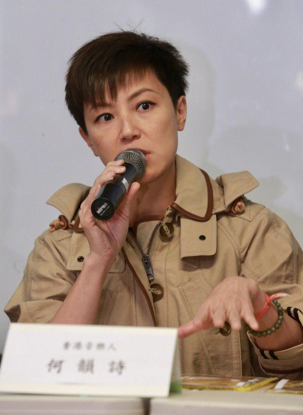 香港歌手何韻詩接受路透專訪時,呼籲國際社會關注香港問題。圖/本報資料照