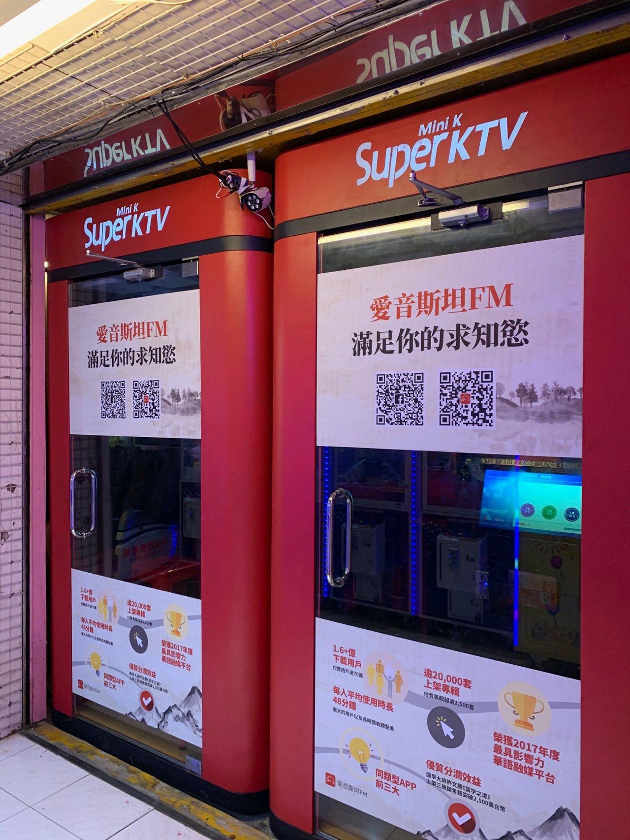 電話亭KTV近期在全台遍地開花,逛街熱點都能見到機台。記者蕭雅娟/攝影