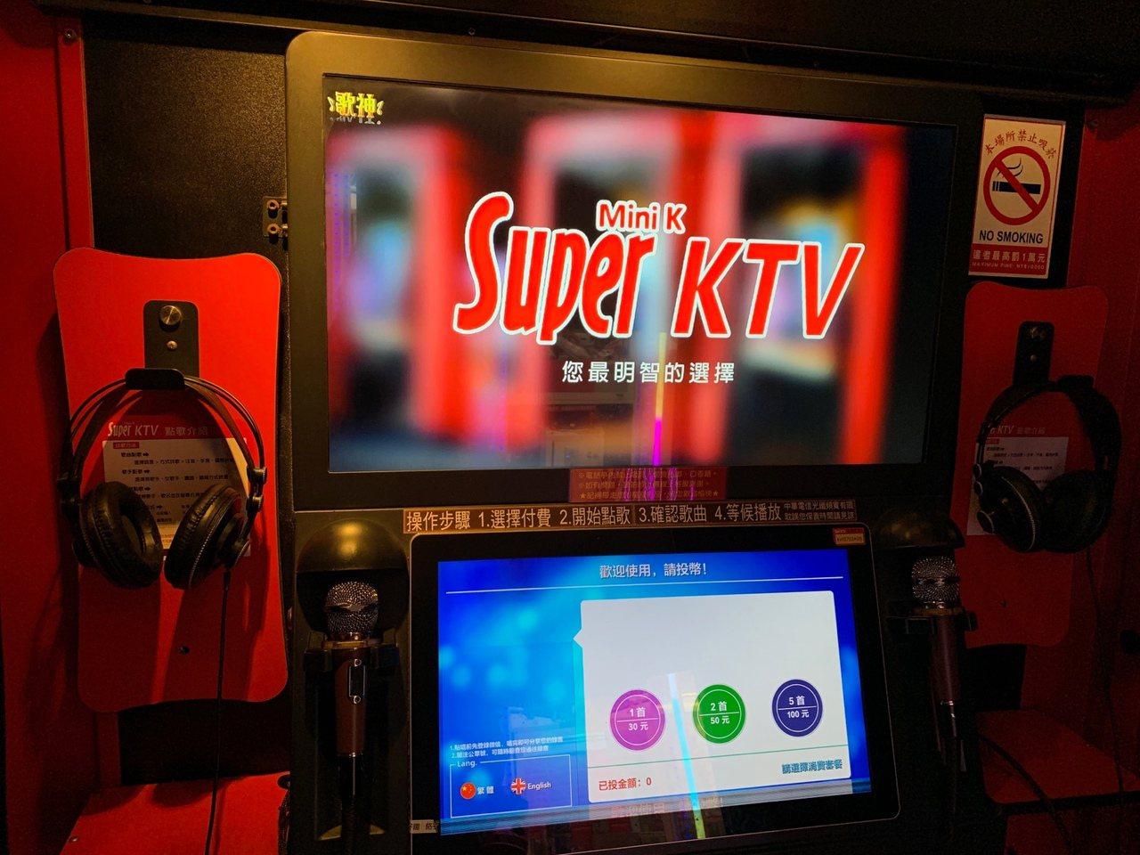 電話亭KTV遭控侵權,檢方偵辦後以不起訴處分。記者蕭雅娟/攝影