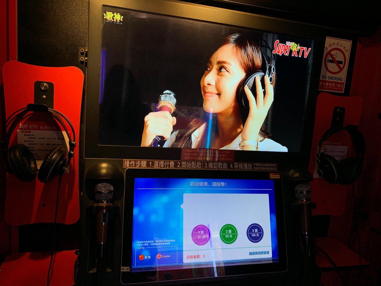 電話亭KTV 供消費者投幣消費歡唱。記者蕭雅娟/攝影