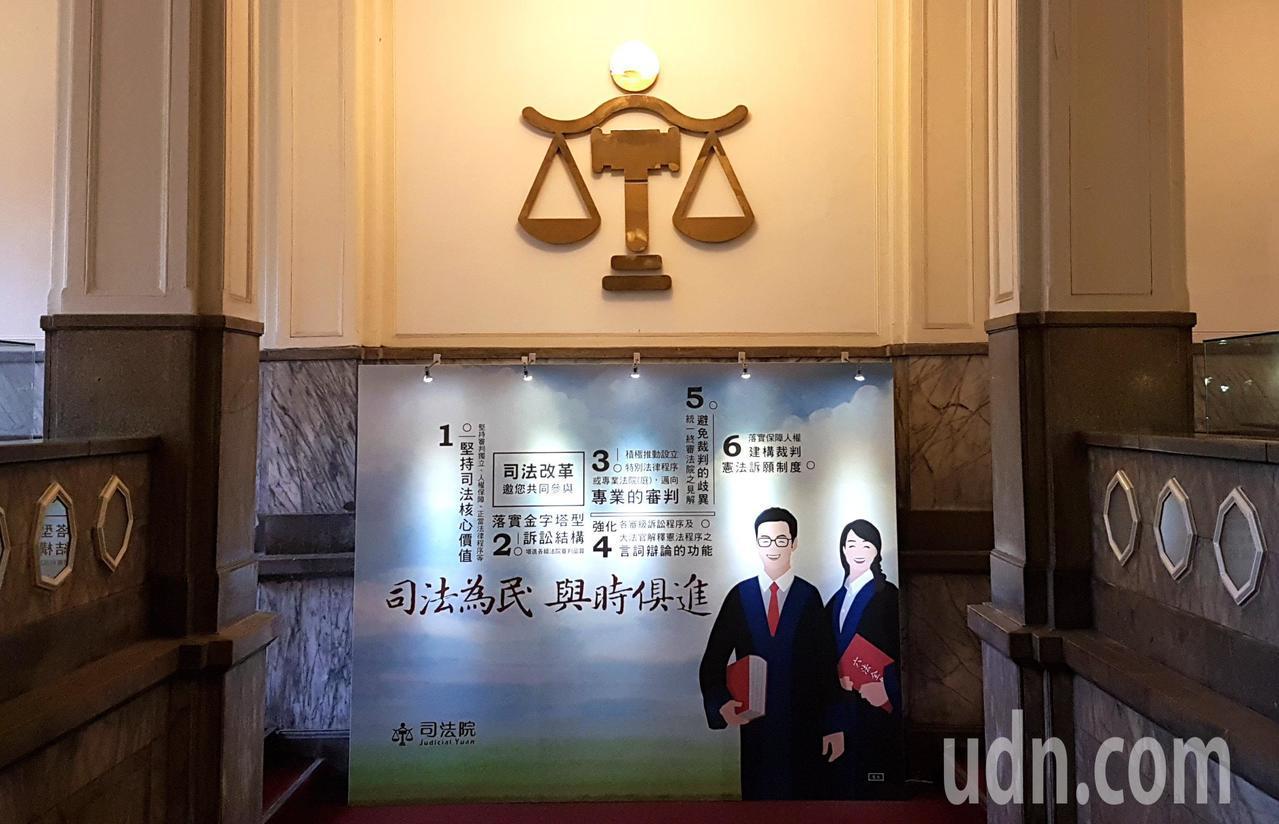 《鏡週刊》今報導有10位最高法院法官接受餐敘、球敘,檢察官改革團體「劍青檢改」聲...