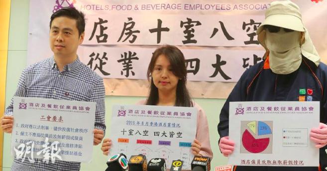 香港自6月爆發示威活動後,香港旅遊業大受影響。明報