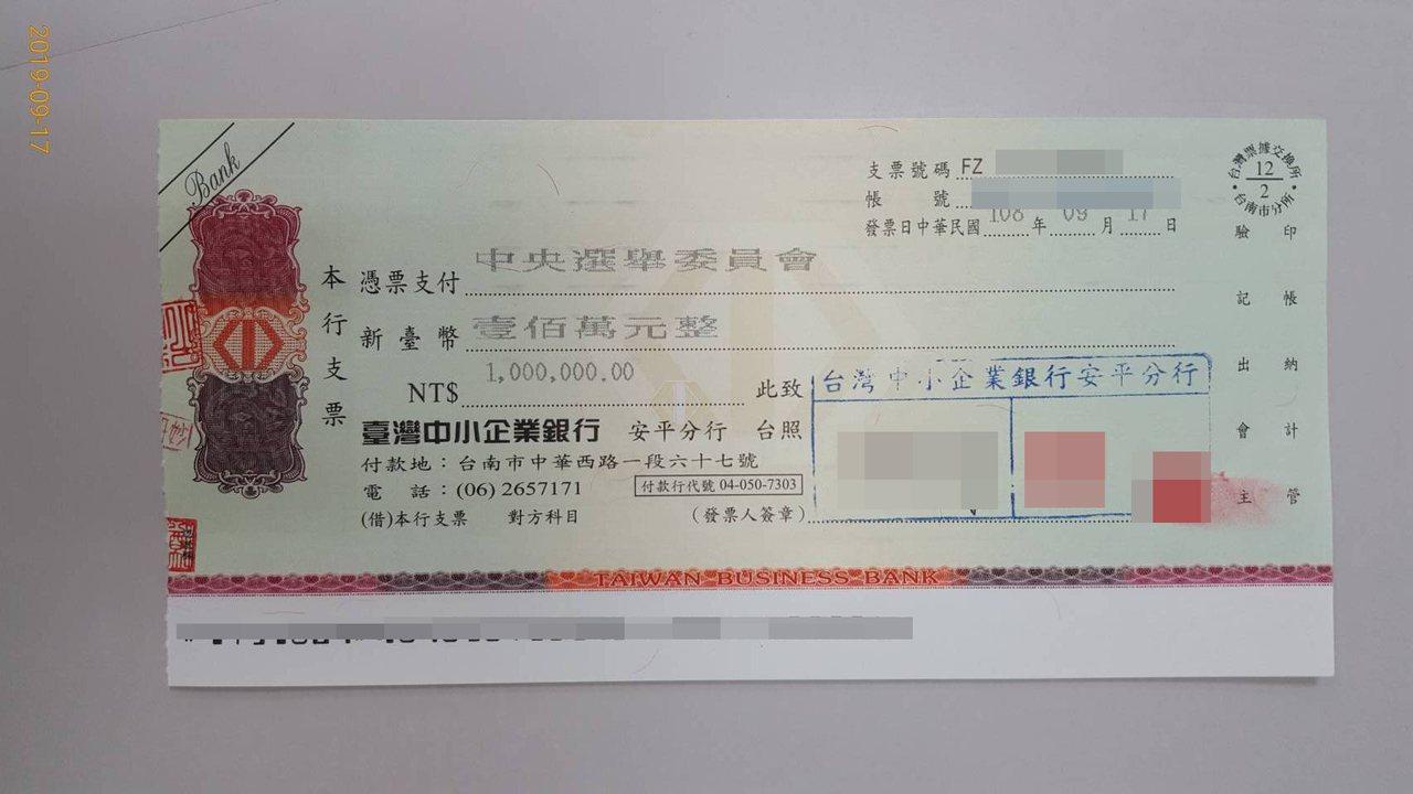 林義豐在LINE媒體群組po出一張支票。記者鄭維真/翻攝