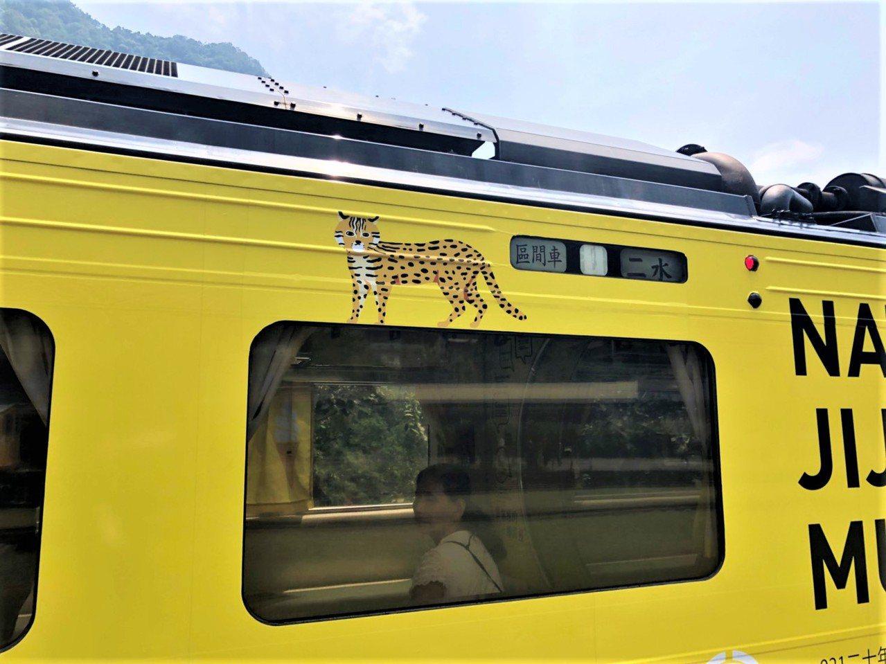 集集線金黃列車台版新意象,由江孟芝操刀更改設計,仍以集集特產山蕉作為視覺主色,融...