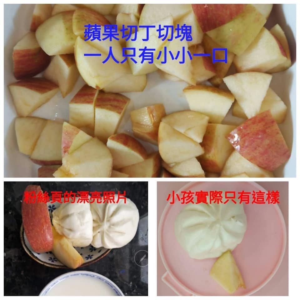 爆料網友表示,拉菲爾幼兒園粉絲頁PO的照片,跟給小朋友吃的都不一樣。圖/截至臉書...