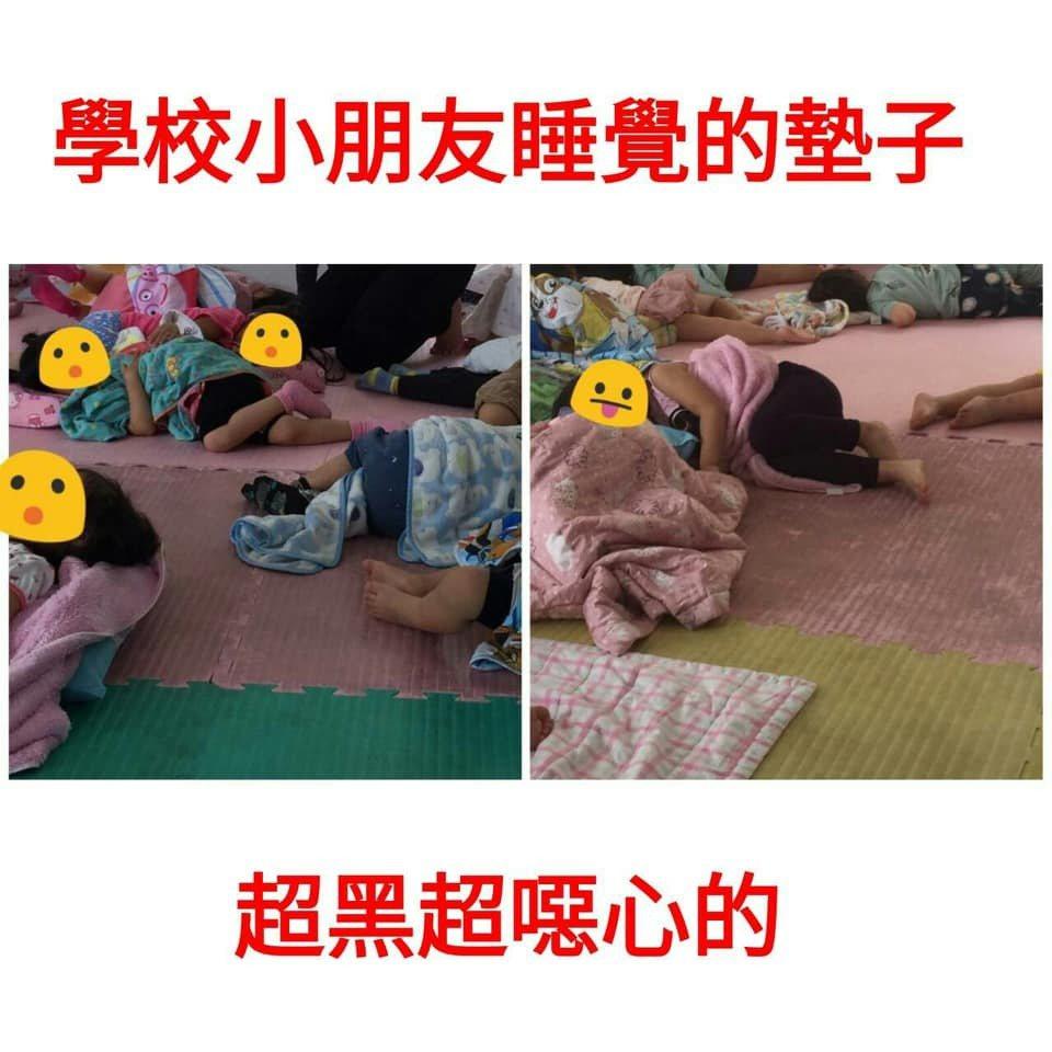 爆料網友表示,拉菲爾幼兒園給小朋友睡的墊子超噁心。圖/截至臉書社團新竹爆料公社