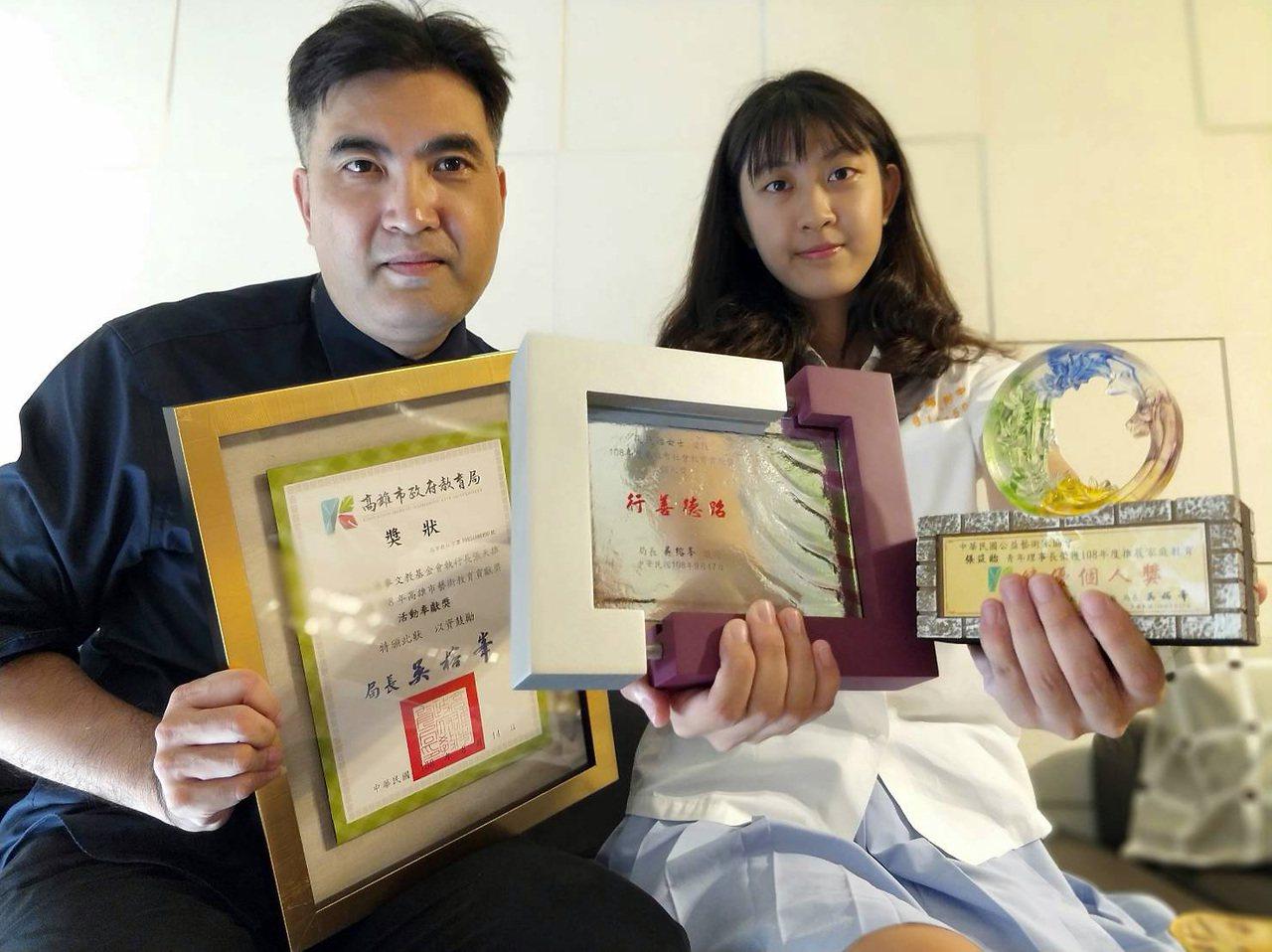 張天雄(左)與張筑貽(右)父女,分獲社會教育貢獻獎、藝術教育貢獻獎與家庭教育獎。...
