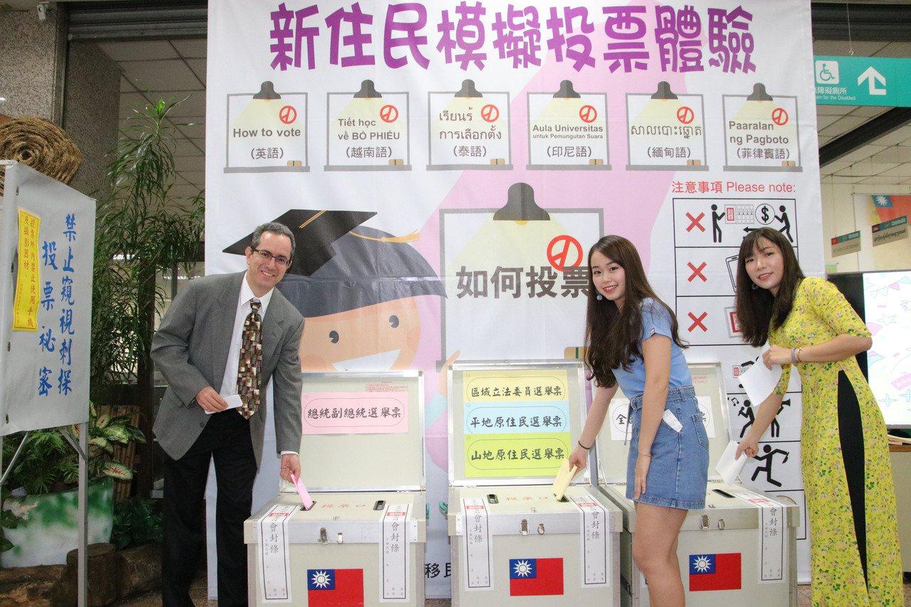 余文生(左)、陳金鈴(中)及陳玉水(右)很開心能參加新住民模擬投票體驗。圖/記者...